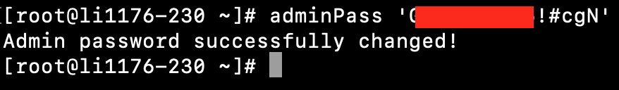 Cyberpanel Change Admin Password Command Line